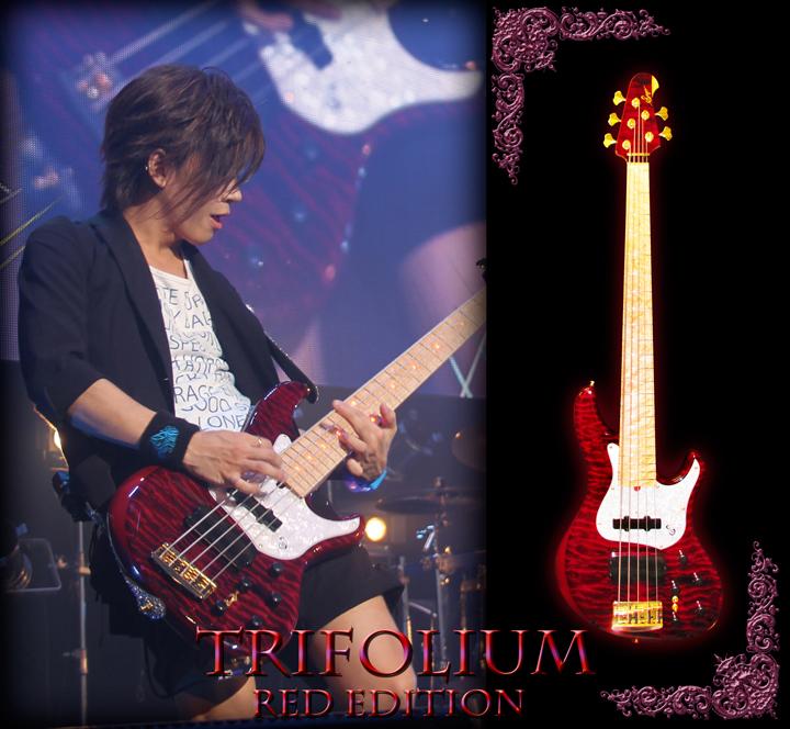 TRIFOLIUM Red Edition